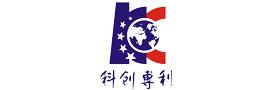 中山市科创专利代理有限公司_国际人才网_www.f8892.com