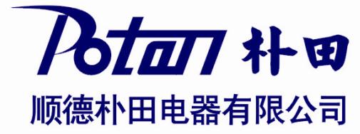 佛山市顺德区朴田电器有限公司_才通国际人才网_job001.cn