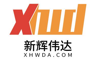 廣東新輝偉達科技有限公司中山分公司