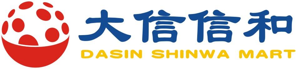 中山市大信信和商业股份有限公司