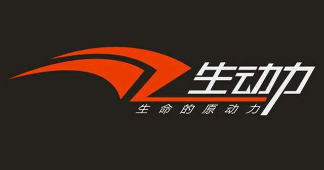 中山生动力健身器材有限公司