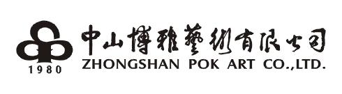 中山博雅艺术有限公司_国际人才网_job001.cn