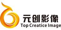 中山市元创数码冲印有限公司 _国际人才网_job001.cn