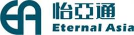 中山市怡亚通伟业深度供应链管理有限公司