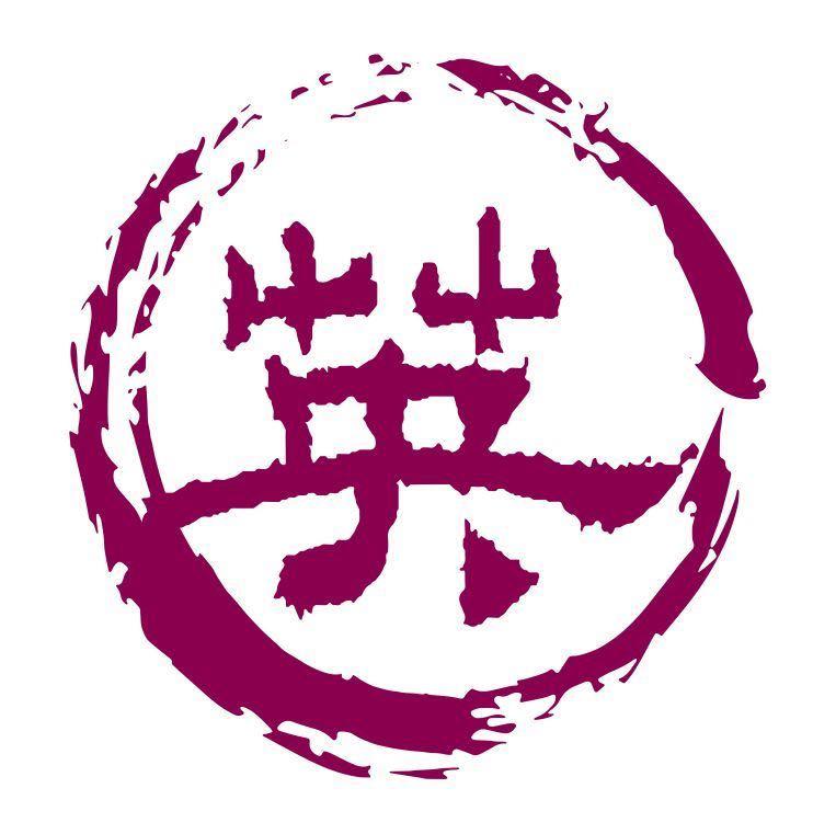 珠海市集英人力资源有限公司_国际人才网_job001.cn