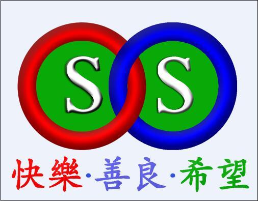 中山信溪光电科技有限公司_国际人才网_job001.cn