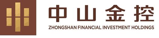 中山金融投资控股有限公司