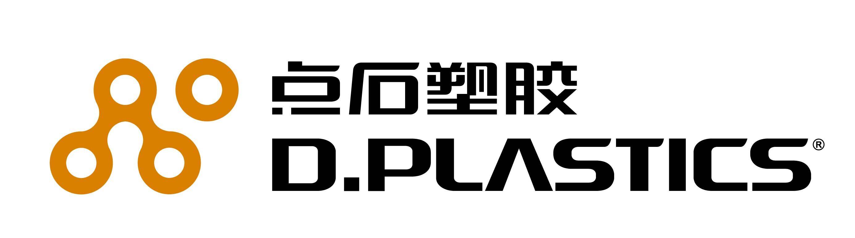 中山市点石塑胶有限公司_国际人才网_job001.cn