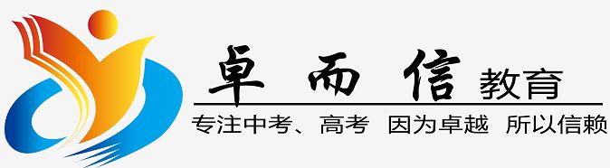 中山市东区卓而信教育培训中心.
