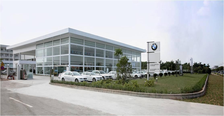 中山市宝星汽车销售服务有限公司(宝马4S店)_国际人才网_job001.cn
