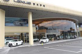 中山中裕雷克萨斯汽车销售服务有限公司