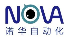 廣東諾華自動化科技有限公司 _國際人才網_job001.cn