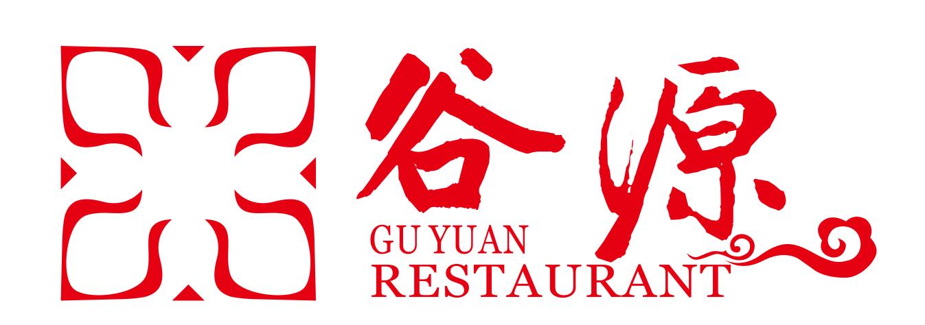 中山市谷源餐飲服務有限公司