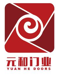 中山市元和门业有限公司 _才通国际人才网_job001.cn