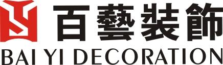 中山市百艺装饰工程有限公司