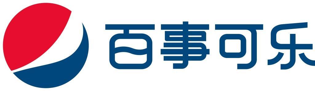 广州百事可乐饮料有限公司_才通国际人才网_job001.cn