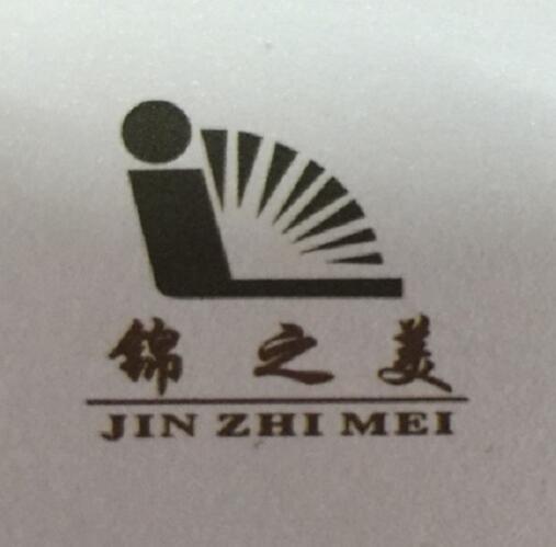 中山市锦腾灯饰有限公司_才通国际人才网_job001.cn