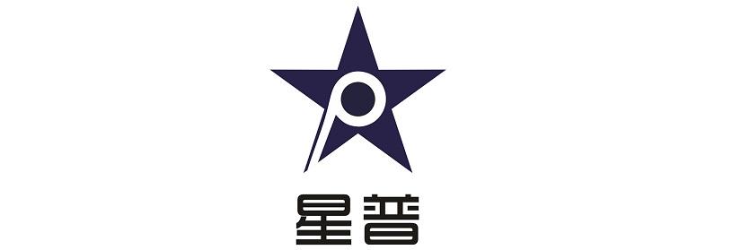 中山市星普精密模具制造有限公司_才通国际人才网_job001.cn