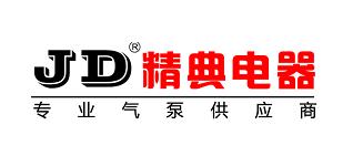 中山市精典电器有限公司
