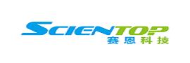 中山市赛恩电器科技有限公司