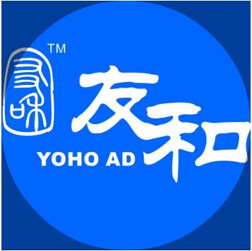 中山市友和广告有限公司 _才通国际人才网_job001.cn