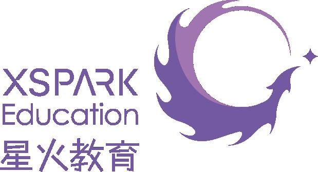 星火教育中山分公司