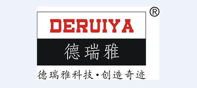 中山市德瑞雅照明电器科技有限公司