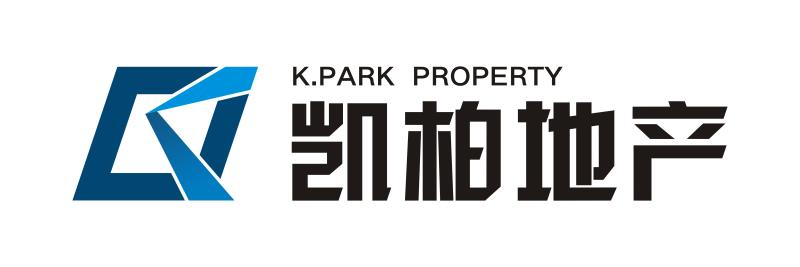 中山市凯柏房地产开发有限公司
