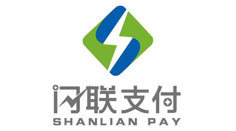 广东闪联支付网络技术有限公司 _才通国际人才网_job001.cn