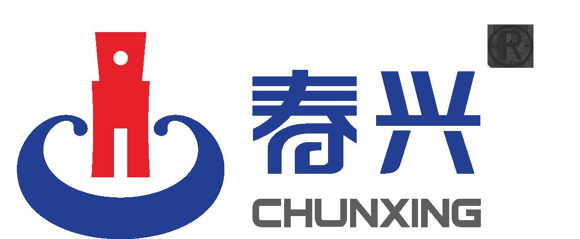 广东春兴建设工程有限公司