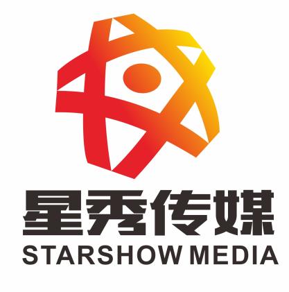 中山市星秀传媒有限公司