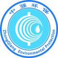 廣東中強環保設備工程有限公司