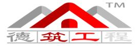 广东德筑建设工程有限公司_才通国际人才网_job001.cn