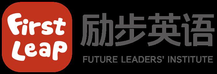 中山市勵步教育咨詢有限公司_國際人才網_www.kwujz.com