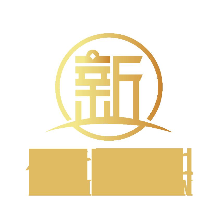 中山市粤胜汽车销售有限公司