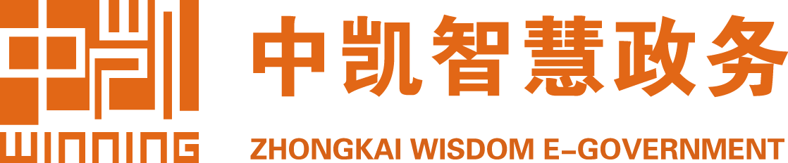 广东中凯智慧政务软件有限公司_才通国际人才网_job001.cn