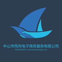 中山市同舟电子商务服务有限公司_国际人才网_job001.cn