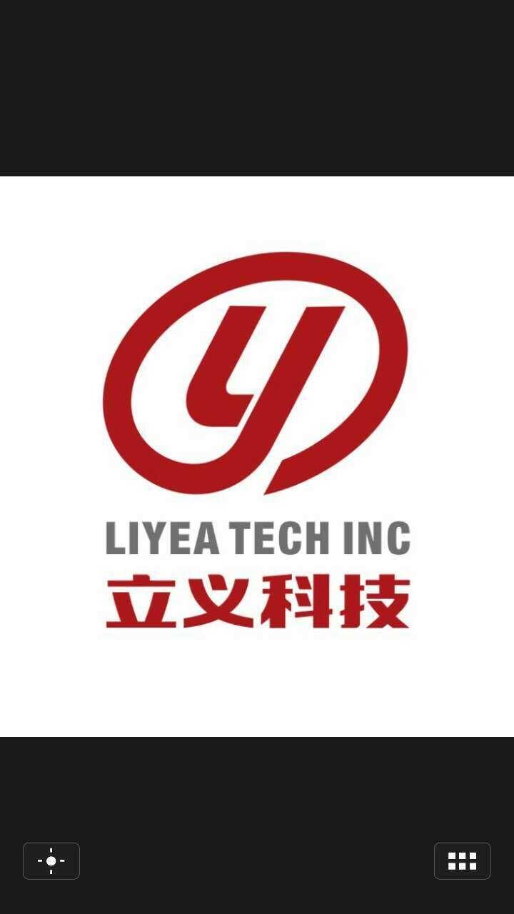 廣東立義科技股份有限公司_國際人才網_job001.cn