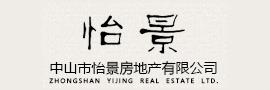 中山市怡景房地产有限公司_国际人才网_job001.cn