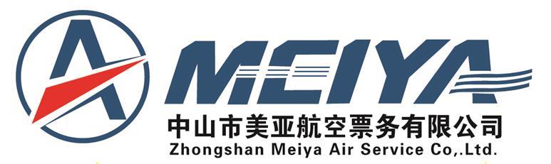 中山市美亚航空票务有限公司_才通国际人才网_www.f8892.com