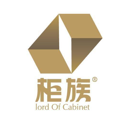 中山市柜族展示制品有限公司 _国际人才网_job001.cn