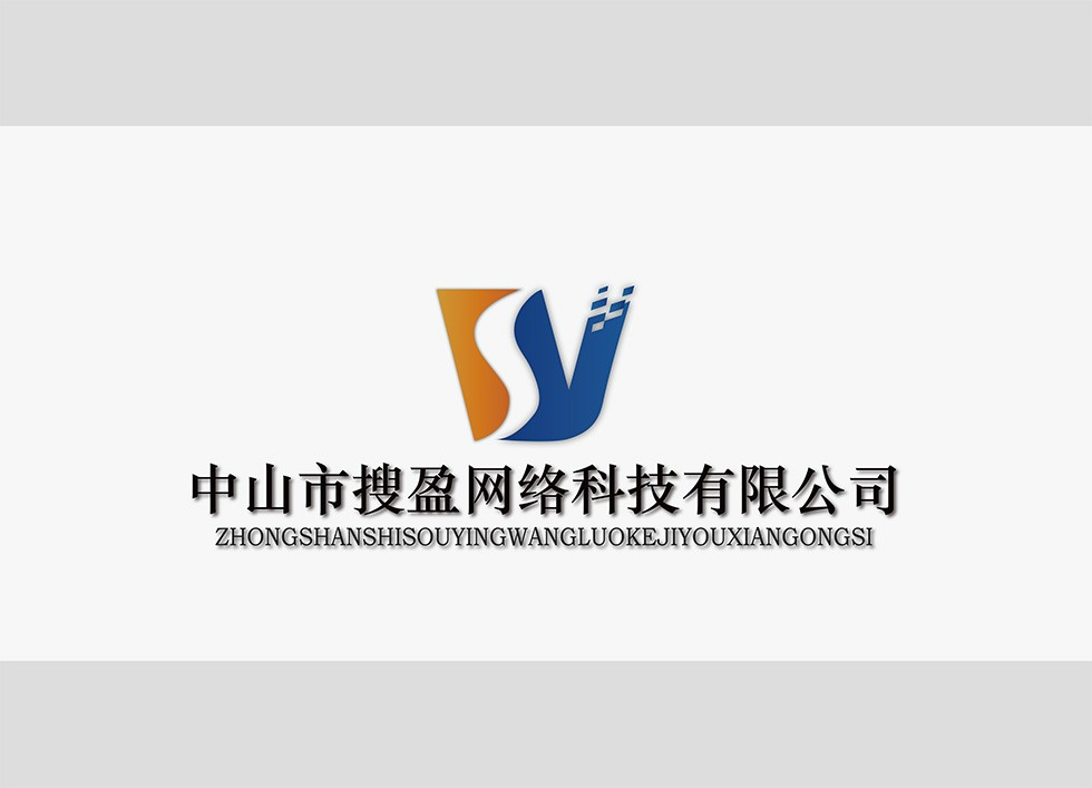 中山市搜盈网络科技有限公司_国际人才网_job001.cn