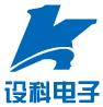 中山市设科电子有限公司