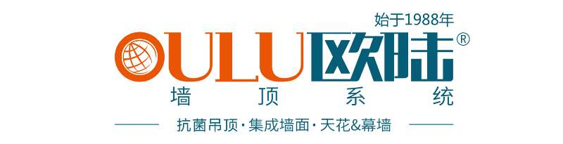 中山欧陆美居建材有限公司_才通国际人才网_job001.cn
