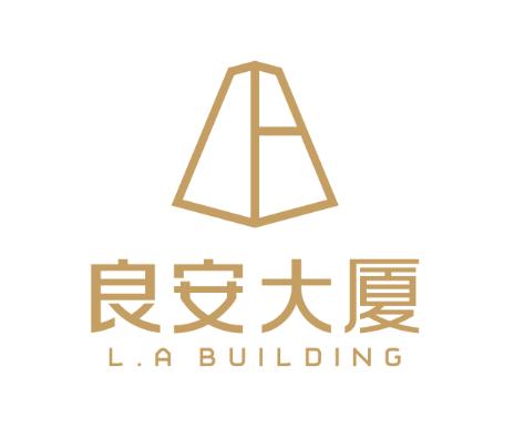 中山市良安置业股份有限公司_国际人才网_job001.cn