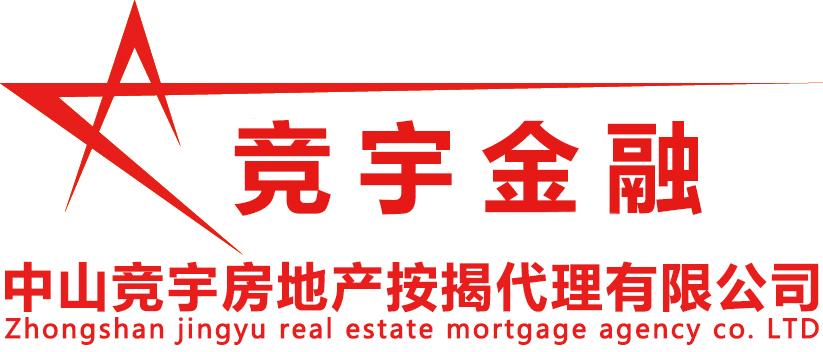 中山市竞宇房地产代理有限公司_才通国际人才网_www.f8892.com