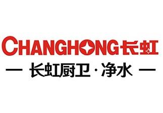 广东长虹日电科技有限公司_才通国际人才网_job001.cn