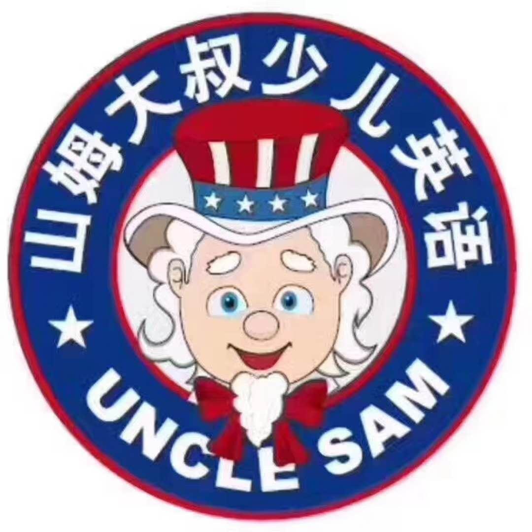 中山学高教育咨询有限公司_才通国际人才网_www.f8892.com