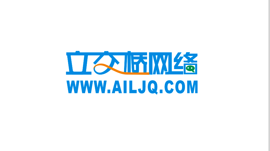 中山市立交桥网络科技有限公司_国际人才网_job001.cn
