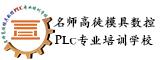 中山市名师高徒教育科技有限公司